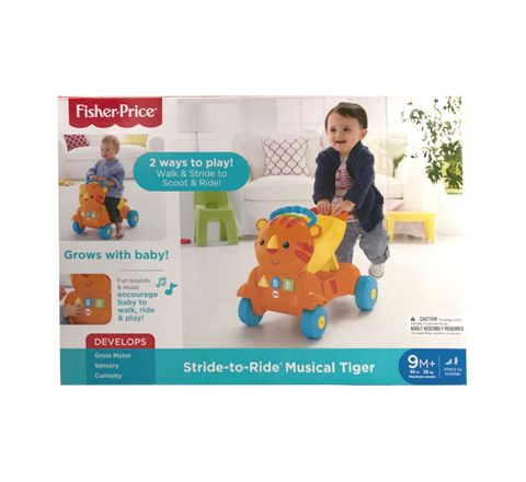 Fisher Price Stride-To-Ride Musical Tiger (Sounds Only)